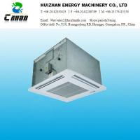 Buy cheap AUX Air Conditioner wind in all directions Cassette fan coil units FP-51KM from wholesalers