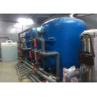 Quality 50M3/H Water Treatment System / Pure Water Filter 50T/H With Blue Fiberglass For Drinking for sale