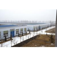 Shanxi Guangyu LED Lighting Co.,Ltd