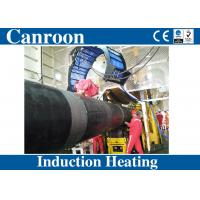Quality Induction Heating Equipment for Pipe Joint Anti-corrosion Coating in Oil and Gas Pipeline for sale