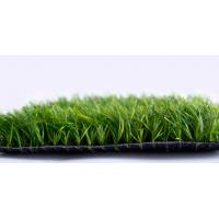Quality Atificial grass GPE25 for tennis court for sale