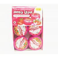 Quality 8g Strawberry Flavor Healthy Compressed Candy / Sour Powder Candy for sale