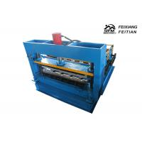 Buy Blue Roofing Sheet Crimping Machine , Automatic Curving Roll Forming Machine at wholesale prices