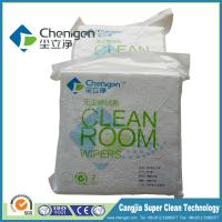 Quality 2015 New design cleanroom wiping cloth for sale