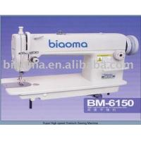 Quality High Speed Lockstitch Sewing Machine for sale