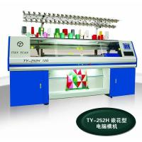 Quality fully fashioned high speed flat kntting machine for sale