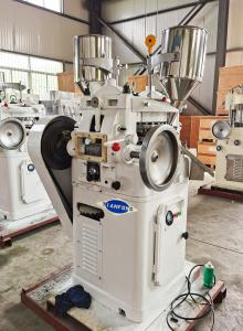 Quality 12mm Pills Automatic Tablet Press Machine 70000pcs/H For Food Pharmacy for sale