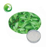 Quality healthy and safe stevia leaf extract sweetener sugar alternative for coffee for sale