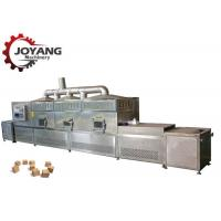 Quality High Frequency Induction Microwave Drying Equipment Wood Block Drying Machine for sale