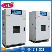 Buy cheap IEC60068-2-13 Low pressure test atmospheric pressure preheating vacuum oven for from wholesalers