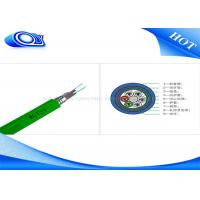 Quality MGTSV 24 core SM mining tactical fiber optic cable Loose Tube Flame retardant for sale