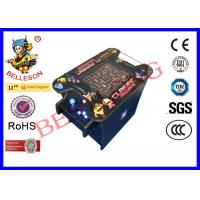 Buy cheap Classic Games 60 In 1 Arcade Cocktail Table 110V - 220V Coin Operated from wholesalers