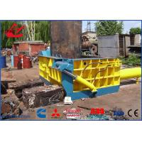 Quality Turn Out Metal Hydraulic Baler Scrap Compactor Y83-250UA Popular In Steel Factories Metal Recycling Station for sale