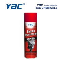Quality Car Engine Degreaser Spray Decontaminating Parts Surface Powerful Foam for sale