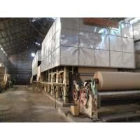 Quality 2400mm Packing Paper Machine for sale