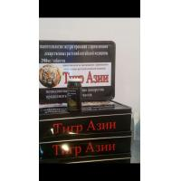 Quality Tiger Asia Male Enhancement Pills Natural / Herbal Male Supplement Prolong Erection for sale