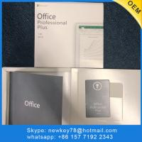 Quality Genuine Microsoft Office 2019 Pro Plus Key / Office 2019 Professional Plus Key for sale