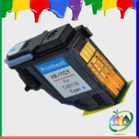 Buy cheap printhead for HP 2200 2300 2230 2250 2280 2600 print head from wholesalers