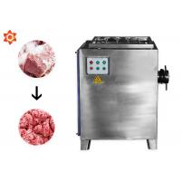 Quality Good Versatility Meat Processing Equipment Food Grinder Machine 1 Year Warranty for sale