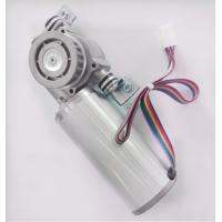 Quality 24VDC, 75W high quality and low noice round  brushless Automatic Sliding Door motor for sale