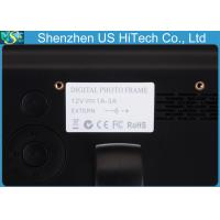 Quality Industrial 10.4  12  15  17 PC Embedded LCD Digital Photo Frame 12V DC for sale