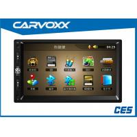 Quality Touch Screen DVD Radio 2 din Car Multimedia System 7 inch Double Din Car Radio for sale