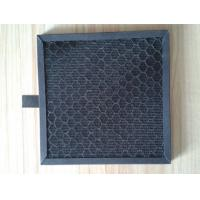 Quality Customize High Efficient   Charcoal Filter Media Hepa Filter Grade Residential for sale