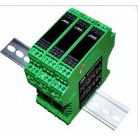 Quality frequency pulse signal to 4-20mA/0-10V analog signal isolation transmitter (F/V、F/I converter) for sale