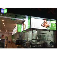 Buy Aluminum Indoor LED Menu Board Lightbox Energy Saving Two Years Warranty at wholesale prices