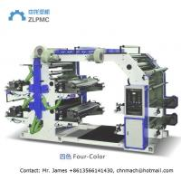 Quality 4 Colour Flexographic Printing Machine 2.38mm For Printing Packing Materials for sale