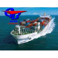 Buy cheap Shipping From China to Worldwide with The Best Offer from Wholesalers