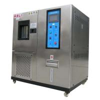 Buy cheap Thermal Cycle Testing Usage Constant Climate Test Chamber -70 - 150 Degree from wholesalers