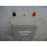 China Charging 12V 40 AH Dry Lead Acid Car Battery With Low Self - Discharge on sale