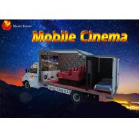 Quality Flexible Mobile Movie Theater Truck / Cabin 5D Simulator With Metal Screen for sale