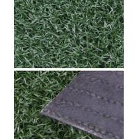 Quality Golf putting green synthetic lawn for sale
