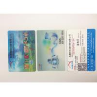 Quality Full Corlor Printing 3D Lenticular Business Cards For Home / Restaurant for sale