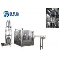 Buy cheap Fully Automatic 4000BPH Bottle Filling And Capping Machine 2200*1600*2300mm from wholesalers
