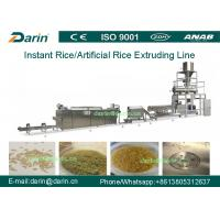 China Snack Food Extruder Machine / Artificial Rice Extruding Line with CE on sale