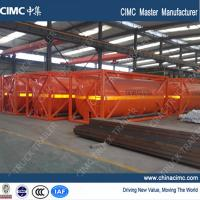China ISO 20ft fuel tanker container on sale