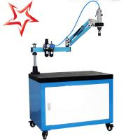 Quality Air Motor Volumec Tapping Machine , M3-M16 Metal Tube Pneumatic Tapping Tool for sale