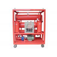 China Five Stages Filtration Oil Regeneration Machine Portable Type For Changing Oil Color on sale