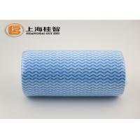 Buy cheap Polyester And Viscose Wavy Spunlace Nonwoven Fabric Cleaning Wipes Roll from Wholesalers