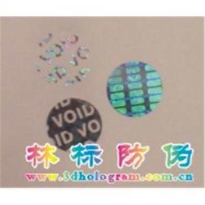 Quality Transparent hologram label    2D/3D hologram label for sale