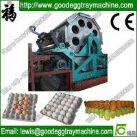 Quality Automatic Paper Pulp Molded Egg Tray Machine(FC-ZMG4-32) for sale