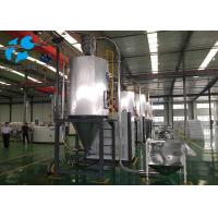 Quality Stable PET Flakes Dryer Customized Design Multiple Protection Devices for sale