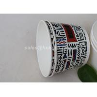 Quality Offset Printing Disposable Ice Cream Cups , Ice Cream Paper Bowls Single Wall for sale
