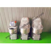 Quality Variable Speed Bakery Dough Mixer Environment Friendly High Technique for sale