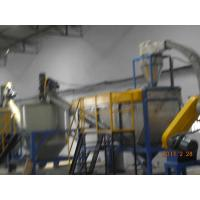 Quality Fully Automatic Plastic Washing Recycling Machine For PP PE Cola Bottles for sale