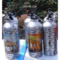Quality Aluminum Sports Water Bottle for sale