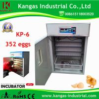 China 2017 Egg Incubator China suppliers wholesale Egg Incubators/Automatic Chickens incubators with best price high quality on sale